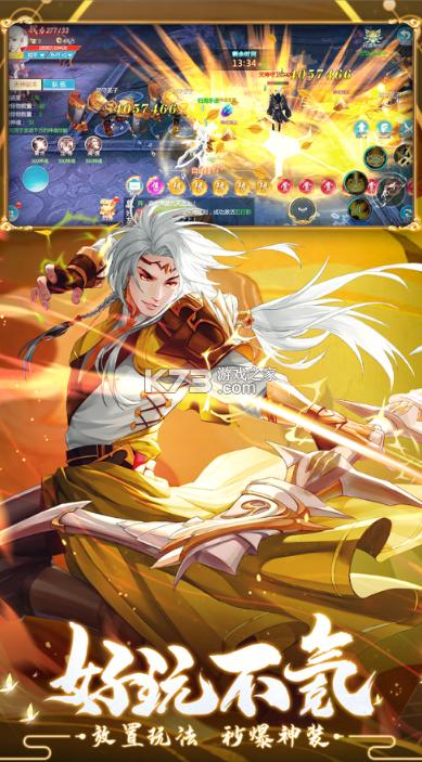 五行降妖师 v1.0 游戏 截图