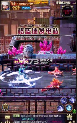 鬼剑狂战士 v1.0.0 游戏 截图