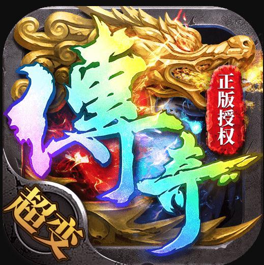 帝王榮耀吳鎮宇代言版v3.0