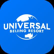 北京环球影城 v2.0 官方购票app