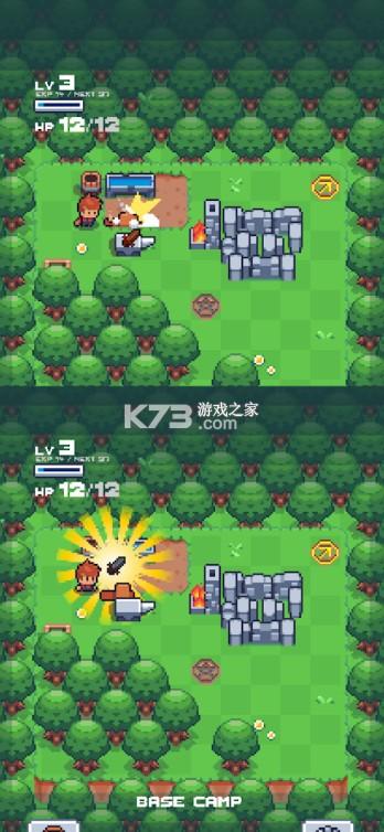 神奇森林世界 v1.0.2 游戏 截图