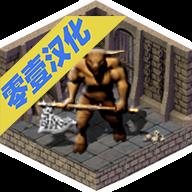 放逐王国最新汉化版v1.2.1115