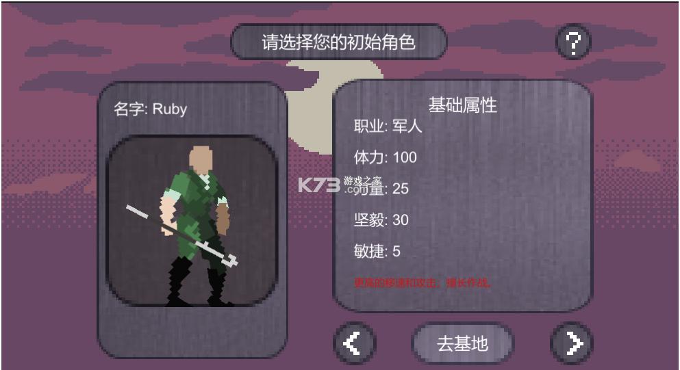 绿洲2200 v1.6 游戏 截图
