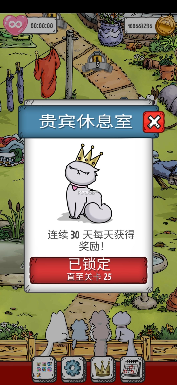 西蒙的猫 v1.49.0 破解版 截图