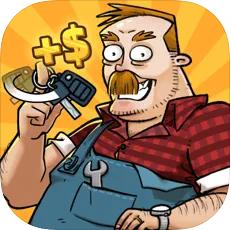 没有中间商赚差价 v7.3 游戏破解版