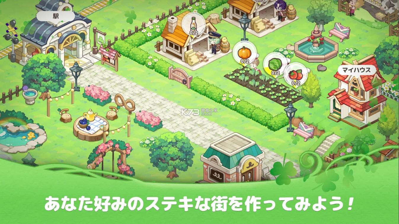 梦幻三叶草小镇 v0.0.12 游戏安卓版 截图