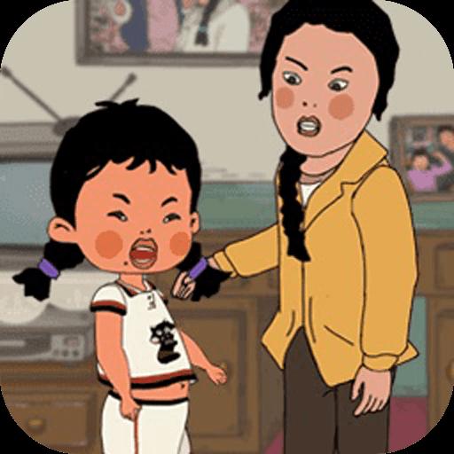 王蓝莓的冒险生活游戏v1.0.3