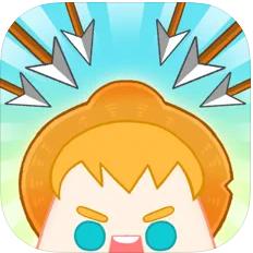 闪躲小箭人游戏v1.0.0