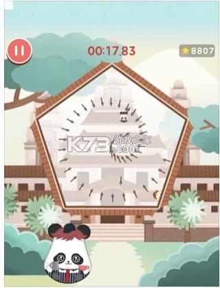 闪躲小箭人 v1.0.0 游戏 截图
