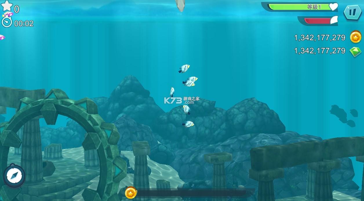 饥饿鲨进化 8.8破解版无限钻石 截图