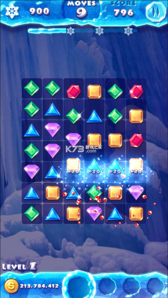 粉碎冰块 v4.4.5 无限金币 截图
