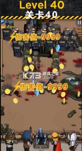 最强放置僵尸 v1.0.2 游戏 截图