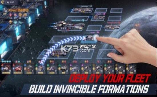 星舰冲突 v1.0.5 手游 截图