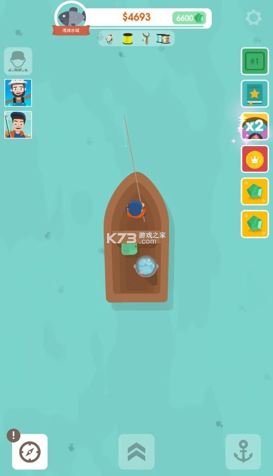 我叫钓鱼侠 v2.21.1 无限金币版 截图