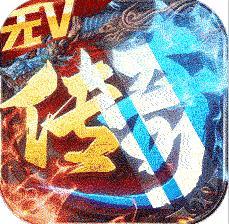 青龙偃月刀无V冰雪高爆版v1.0.0