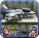 蓝天飞行队物语安卓版v1.94
