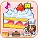 创意蛋糕店手游v2.1.5