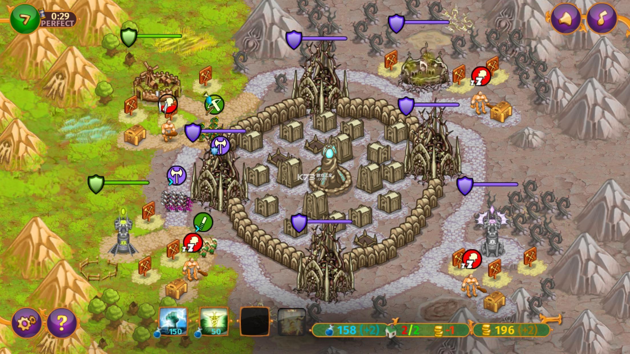 控制RTS v0.6.1 游戏 截图