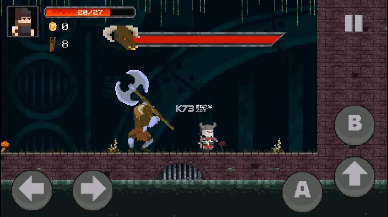 符文之剑 v1.21 游戏安卓版 截图
