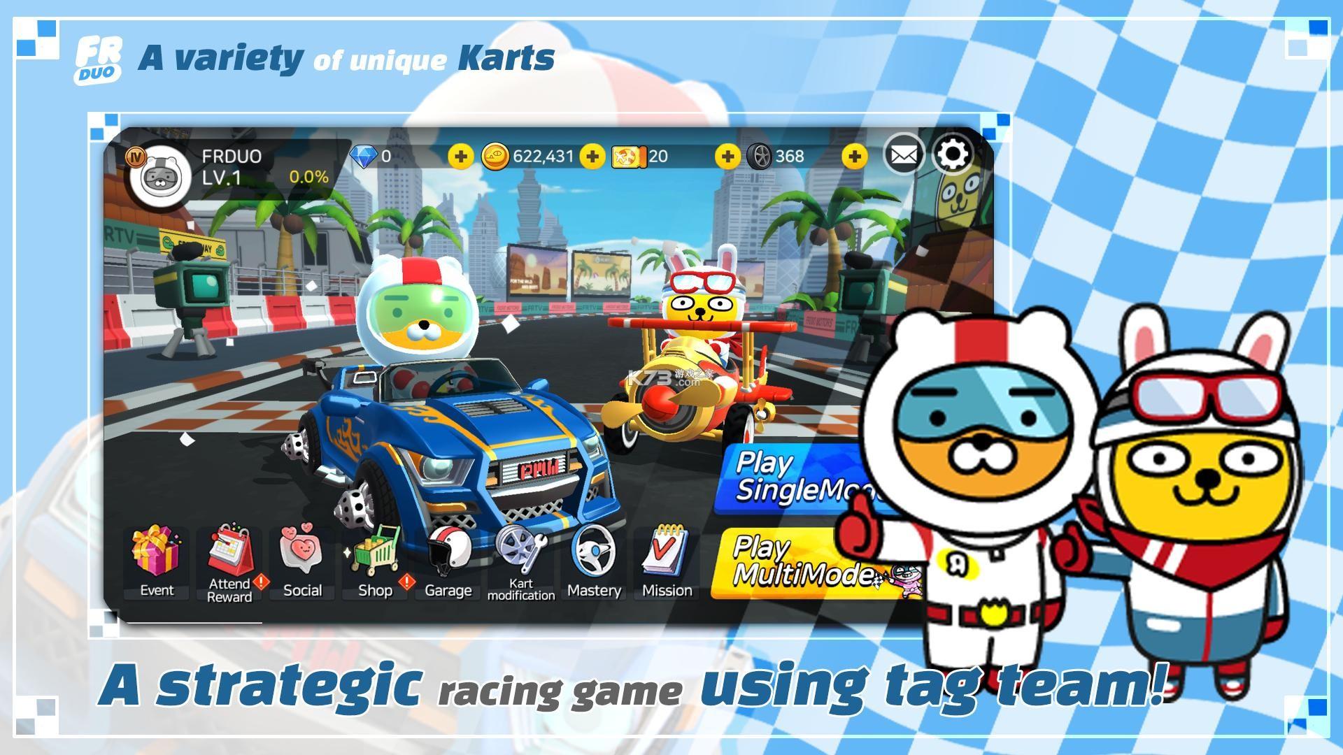 好友赛车双人版 v2.0.2 游戏 截图
