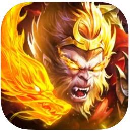 大圣遇龙怒战皇城最新版v1.0.0