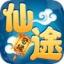 仙途奇缘手游v1.1.6