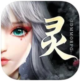 幻世九歌测试版v3.1.10