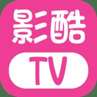 影酷TV最新版v1.1