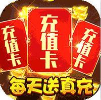 驭龙骑士团GM指令送真充版v2.2.0