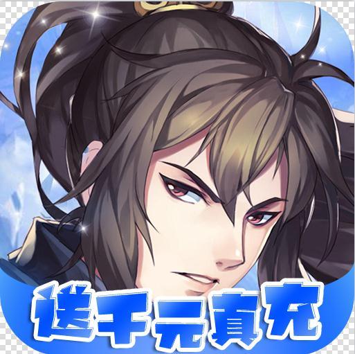 剑与火之歌送千元真充卡版v1.0