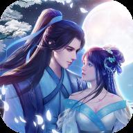 梦回大明春游戏v2.0.8.991
