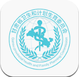 健康甘肃app最新版v2.4.6