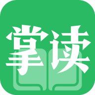 掌读小说appv1.2.1