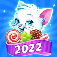 小猫果冻消除 v1.4 游戏