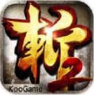 狂斩三国2 v1.5.3 最新破解版
